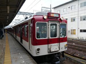 P1160043