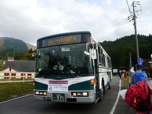 P1160165